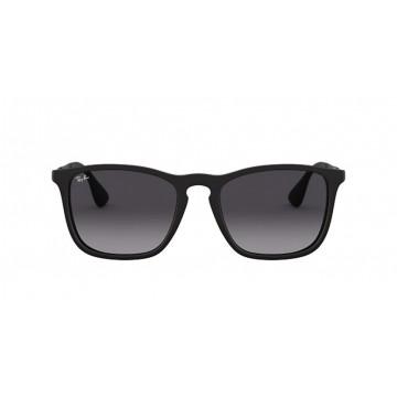 RAY-BAN okulary przeciwsłoneczne RB4187 622/8G