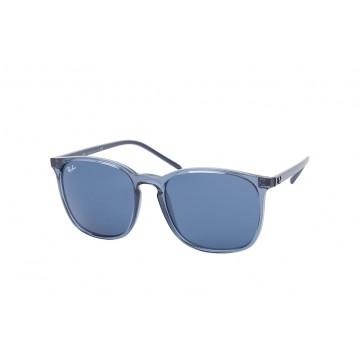 RAY-BAN okulary przeciwsłoneczne RB 4387 6399/80